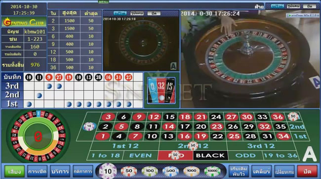 genitng roulette online