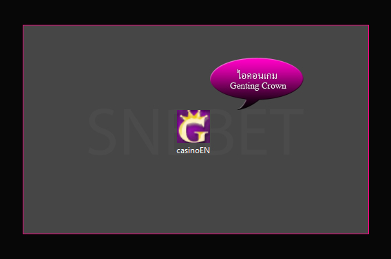 genting-crown-icon