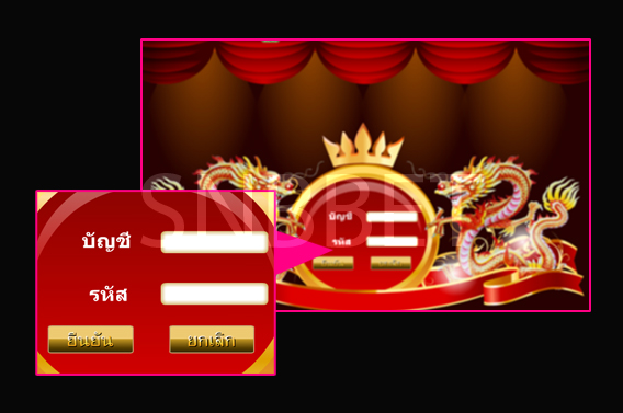 genting-crown-login (1)